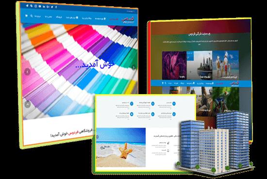 سایت شرکتی فردوس