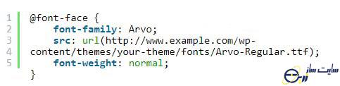 بارگذاری فونت با استفاده از قانون CSS3 @font-face