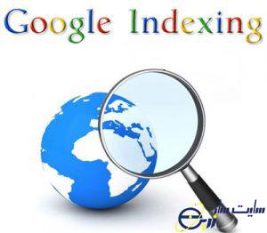 ایندکس مطالب در گوگل