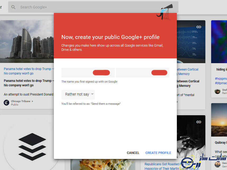 وارد کردن اطلاعات شخصی در گوگل پلاس