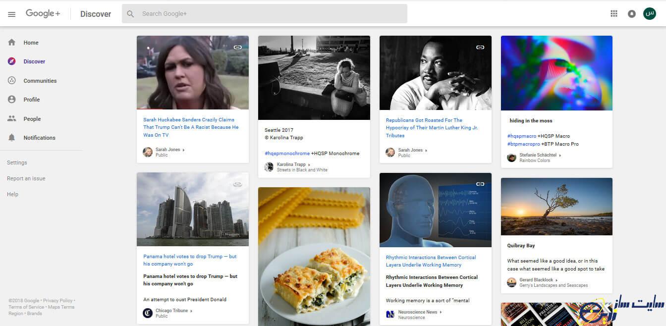 صفحه پروفایل گوگل پلاس