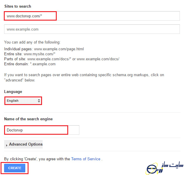 تنظیمات افزونه wp google search