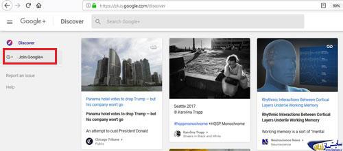 عضویت در گوگل پلاس