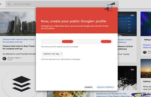 مرحله دوم عضویت در گوگل پلاس