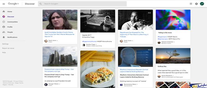 صفحه پروفایل در گوگل پلاس