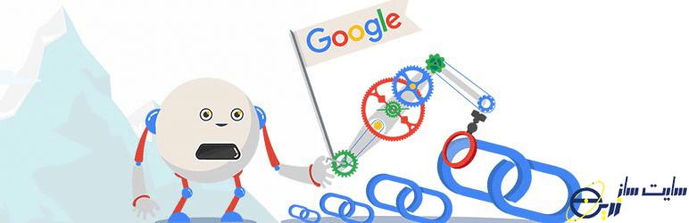 دریافت لینک رایگان از گوگل