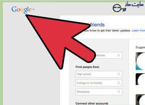 استفاده از گوگل پلاس