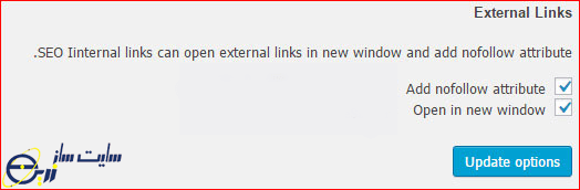 SEO Internal Links plugin