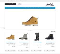 سایت فروشگاهی ایرانبییت