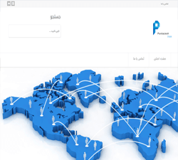 شرکت پویا پردازش ایران