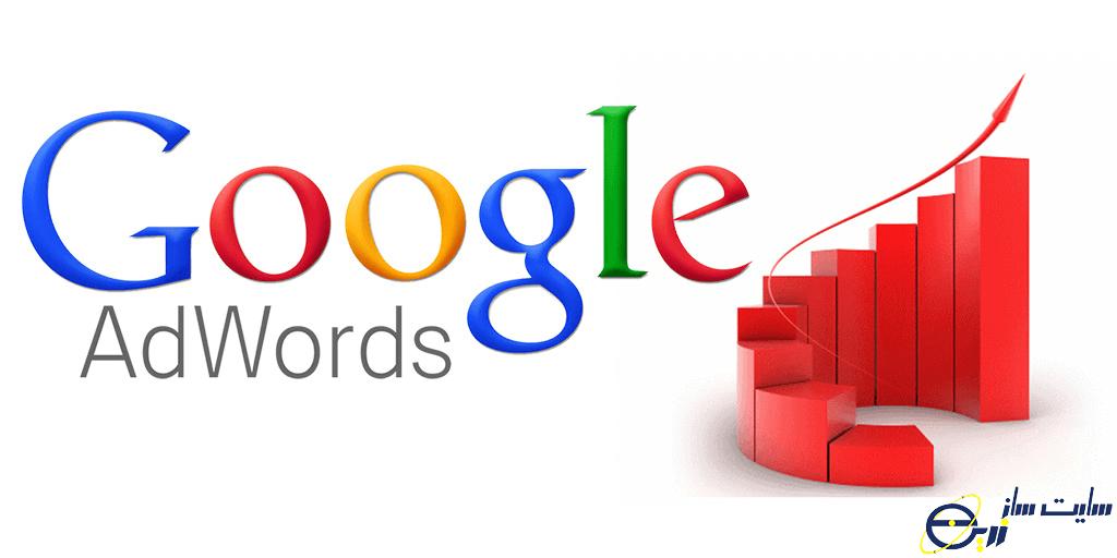 کیفیت بازاریابی اینترنتی و تبلیغات گوگل