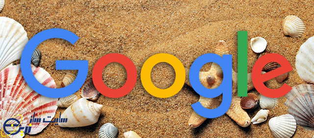 sandbox google