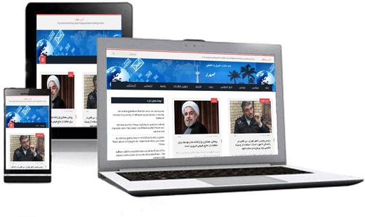 وب سایت خبری  صدر Htjhf