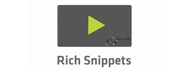 ریچ اسنیپت ویدئو