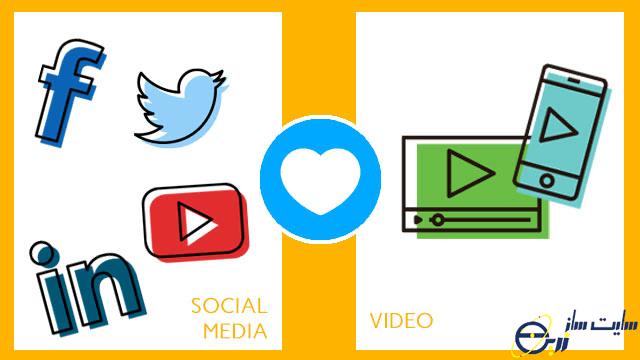 شبکه اجتماعی ویدئویی