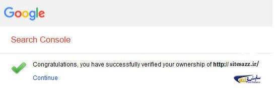 مرحلهی پایانی ثبت ایجاد حساب وبمستر و پیام تبریک