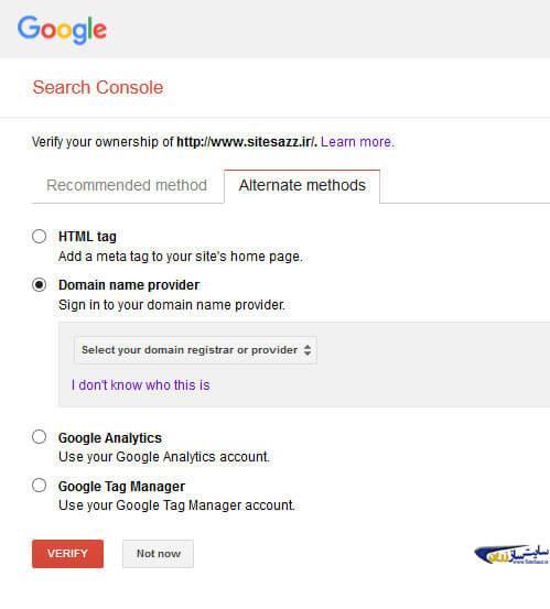 روش سوم احرازهویت در گوگل وبمستر