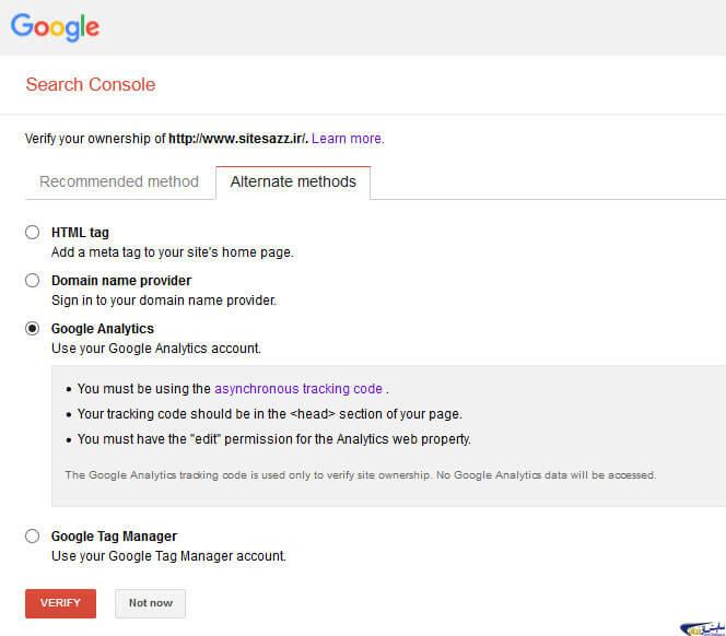 روش چهارم احراز هویت در گوگل وبمستر