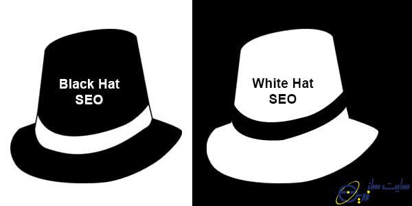 تکنیکهای سئو کلاه سفید