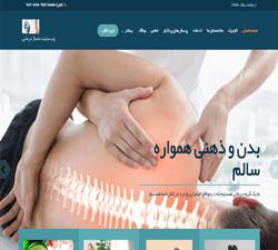 وبسایت ماساژ درمانی